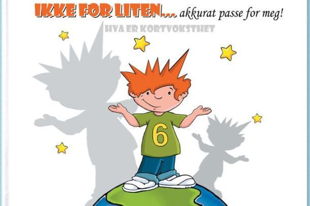 Illustrasjon barnebok
